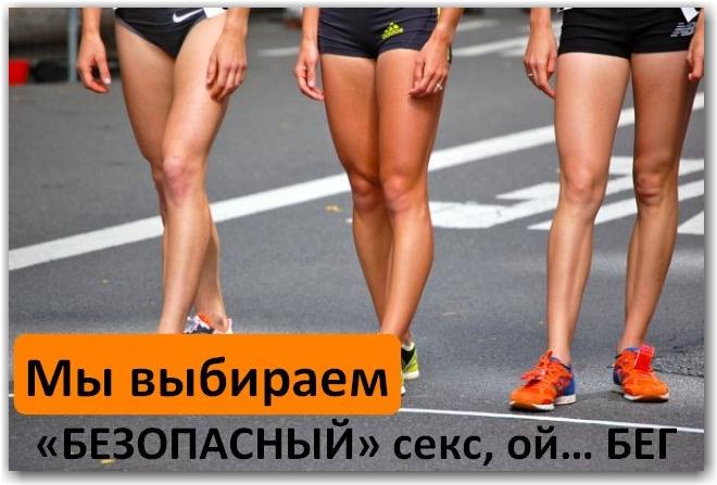 фото спортсменок между ног
